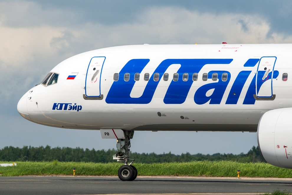 Locatory.com signs cooperation agreement with UTair Aviation